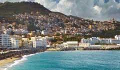 Забронировать отель в Алжире
