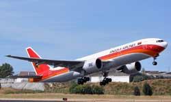 Купить авиабилет в Анголу