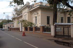 Посольство Габона в Москве
