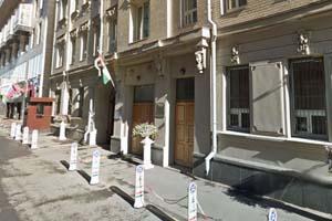 Посольство Ганы в Москве