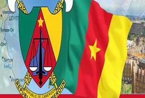 Анкета на визу в Камерун