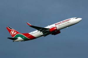 Купить авиабилет в Найроби