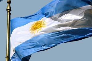 Анкета на визу в Аргентину