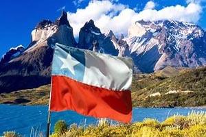 Страховка для поездки в Чили самостоятельно