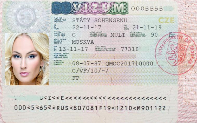 Как прочитать визу в Чехию