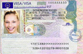 Эстонская виза в 2019