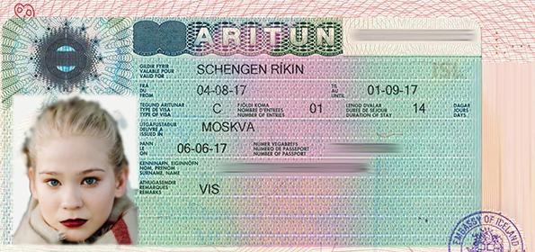 Как прочитать визу в Исландию
