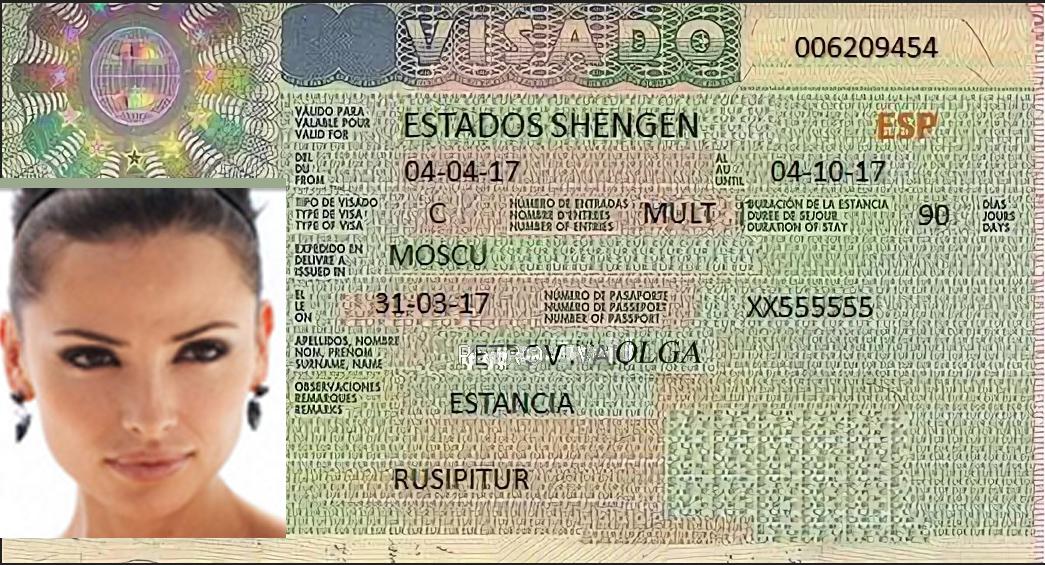 Читаем визу в Испанию