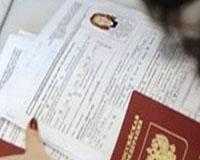 Итальянский шенген на 2 года - документы