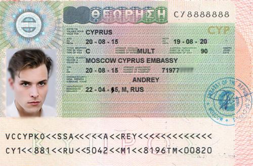 Как читать кипрскую визу