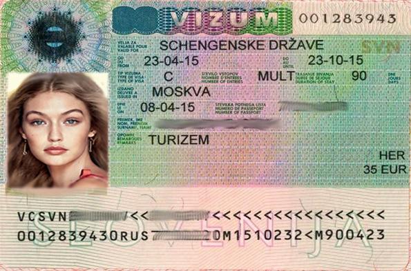 Как прочитать визу в Словению