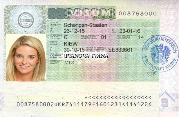 Образец визы в Австрию