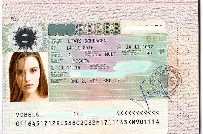 Как читать визу в Бельгию