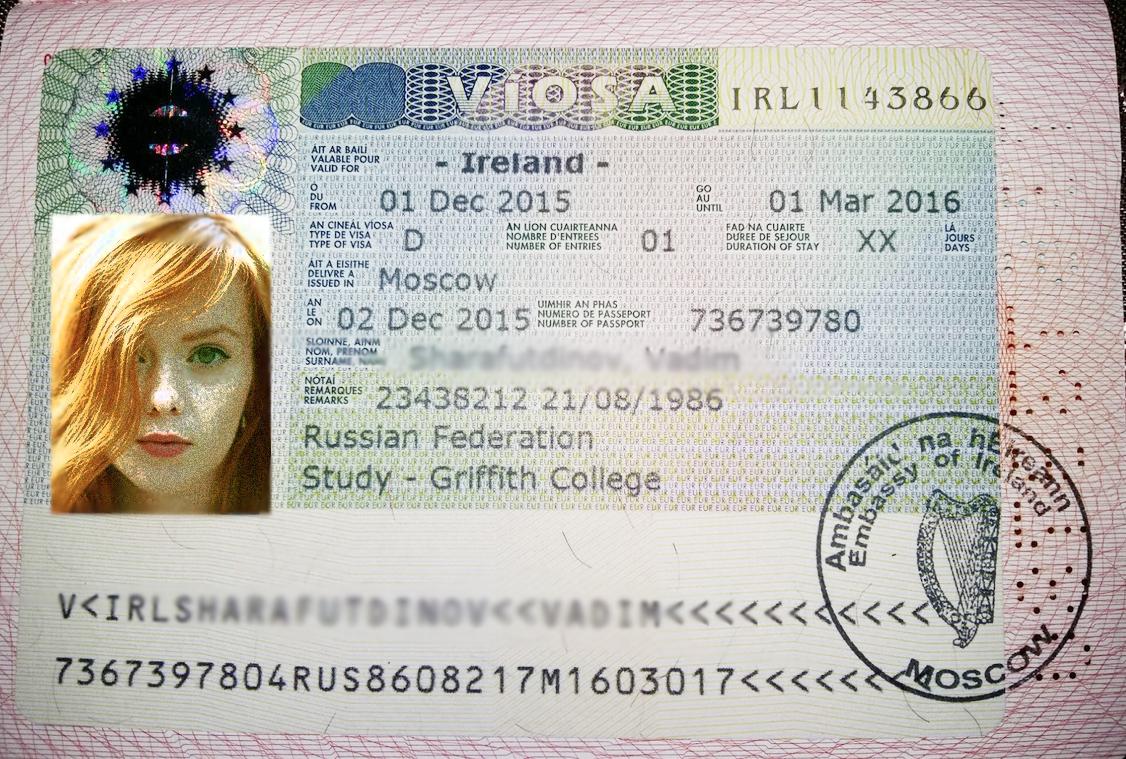 Ирландская студенческая виза