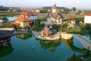 Оформление страховки для поездки в Боснию и Герциговину