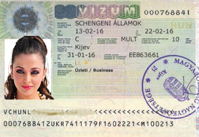 Образец визы в Венгрию